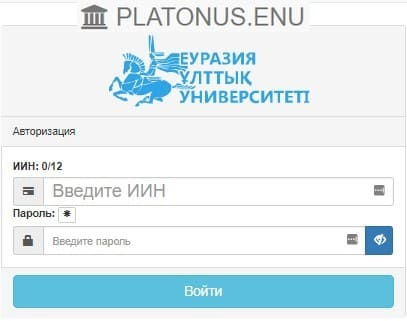 Платонус ЕНУ вход