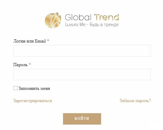 Глобал Тренд Компания