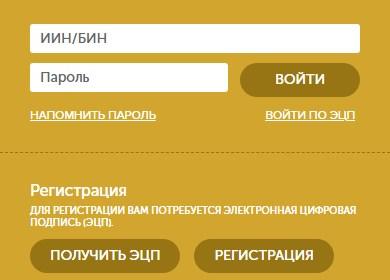 Судебный кабинет официальный сайт