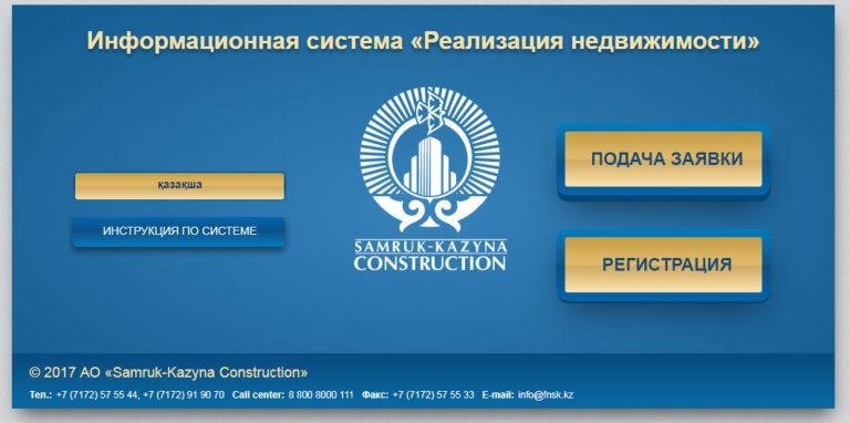 бетсити официальный сайт вход в личный кабинет