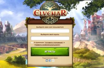 elvenar.com