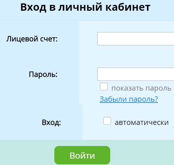 матрикс личный кабинет