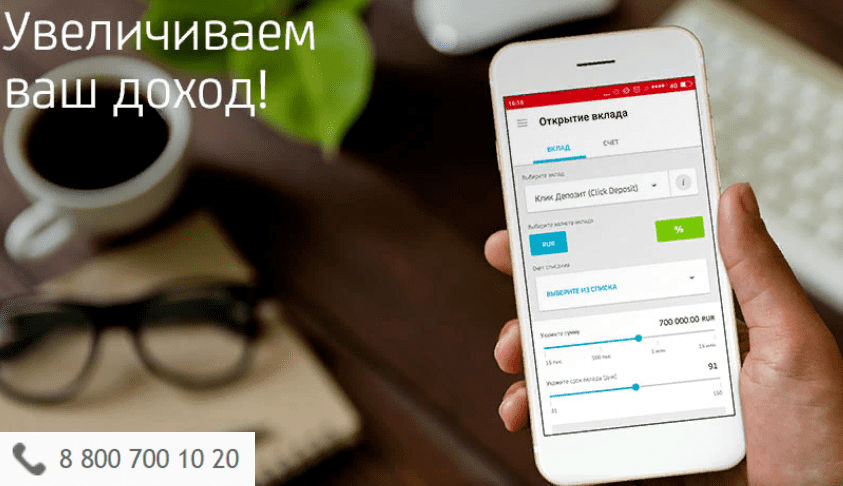 unicredit личный кабинет