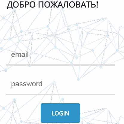 криптобитап личный кабинет