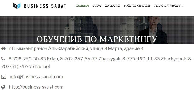 """Business-sauat.com – это уникальный метод по обучению бизнеса. Этот сайт является соединяющим """"золотым мостом"""" между кураторами и его учениками. Принимая во внимание проект Елбасы «Цифровой Казахстан», Business-sauat.com начал свою работу с целью повышения потребительской активности и грамотности населения в Интернете, а также улучшения их благосостояния."""