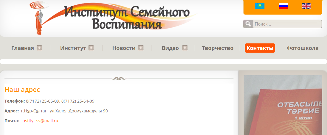 косметика pleyana официальный сайт