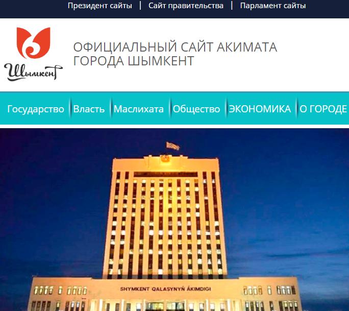 Shymkent Gov KZ