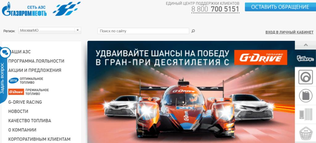 Fonbet официальный сайт вход в личный кабинет