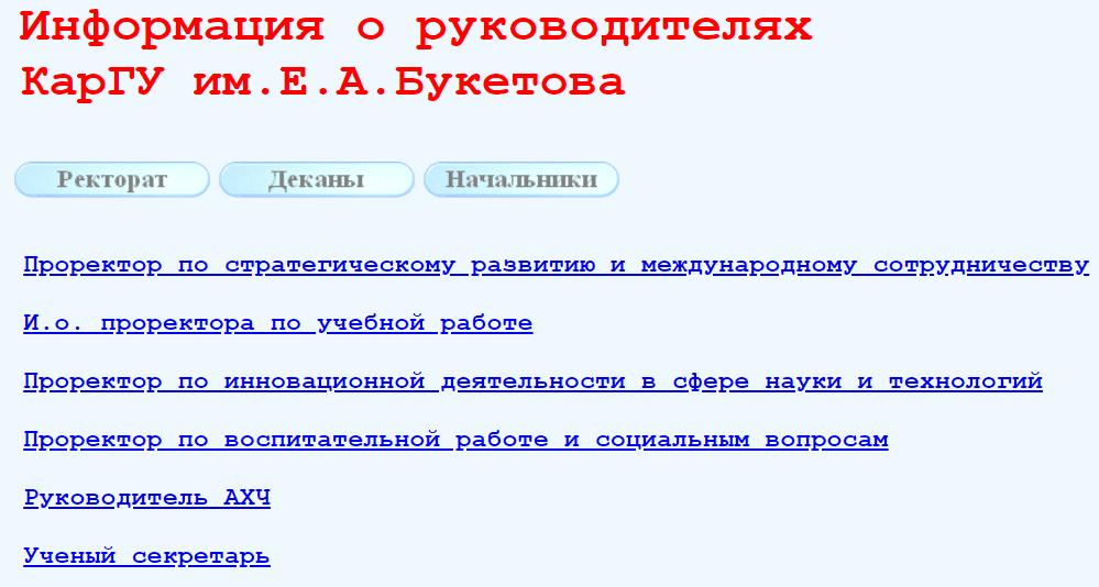 ексу кз