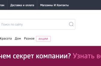 сибирское здоровье вход для партнеров казахстана