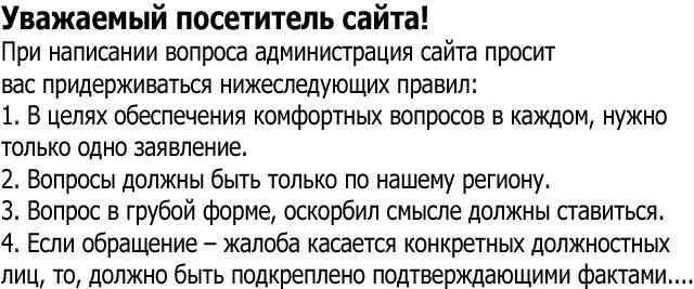 Bilim Semey Gov KZ