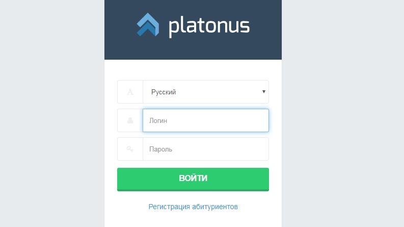 платонус ага