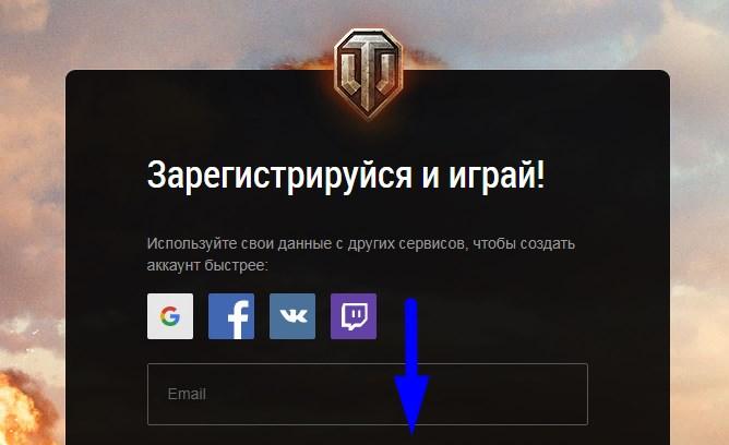 танкс