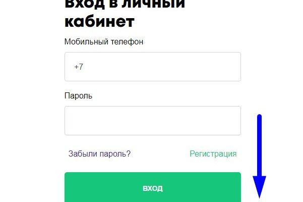 з-финанс