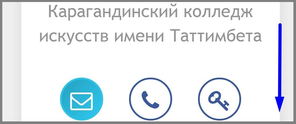 таттимбет