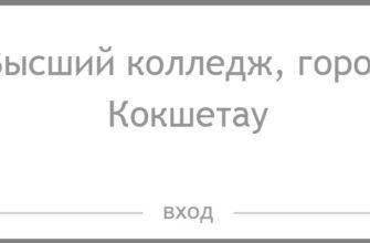 вк-сова