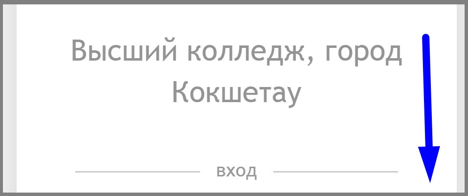 vk-sova