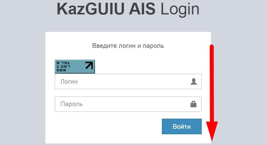 AIS SEMUNIVER KZ