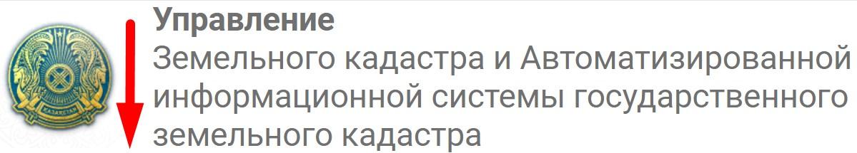 aisgzk kz
