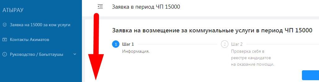 atyrau komek109 kz