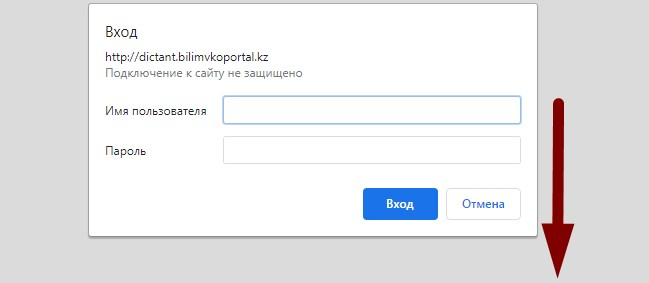 http://dictant.bilimvkoportal.kz/
