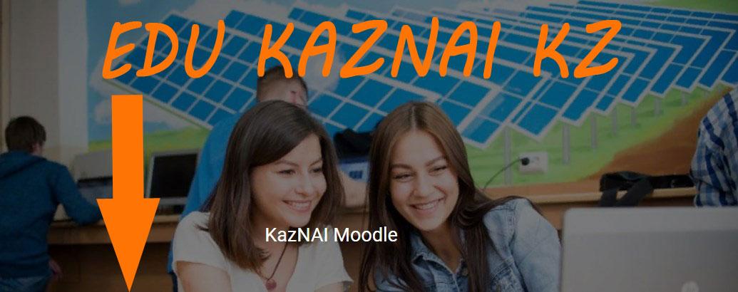 EDU KAZNAI KZ