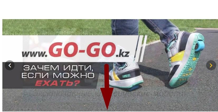 Go Go Kz