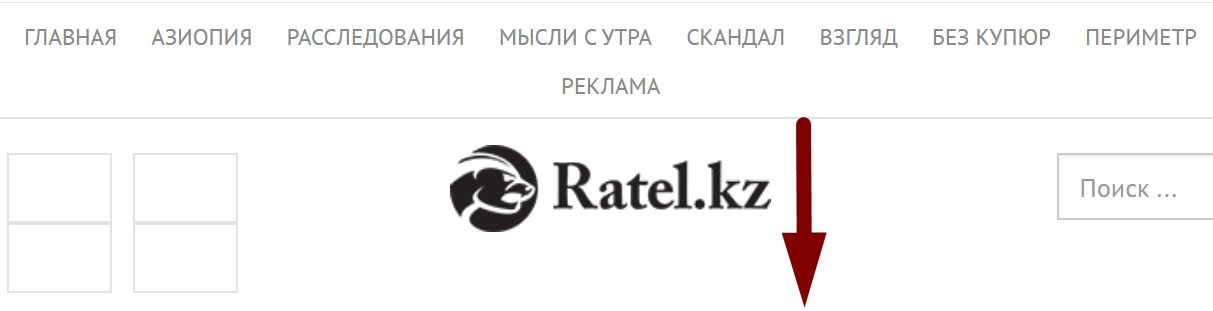 RATEL KZ