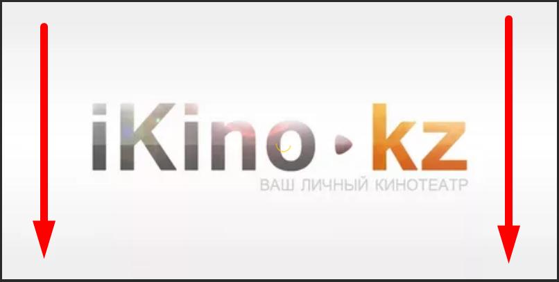 IKINO KZ