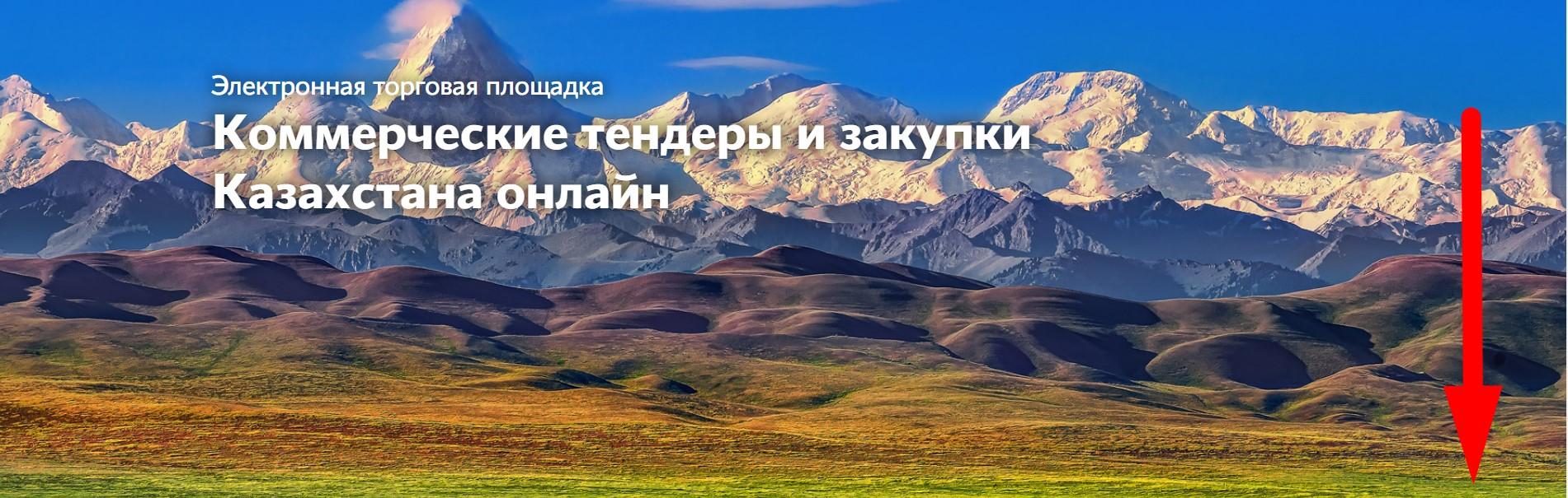 горы и долина