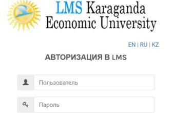 LMS KEU KZ