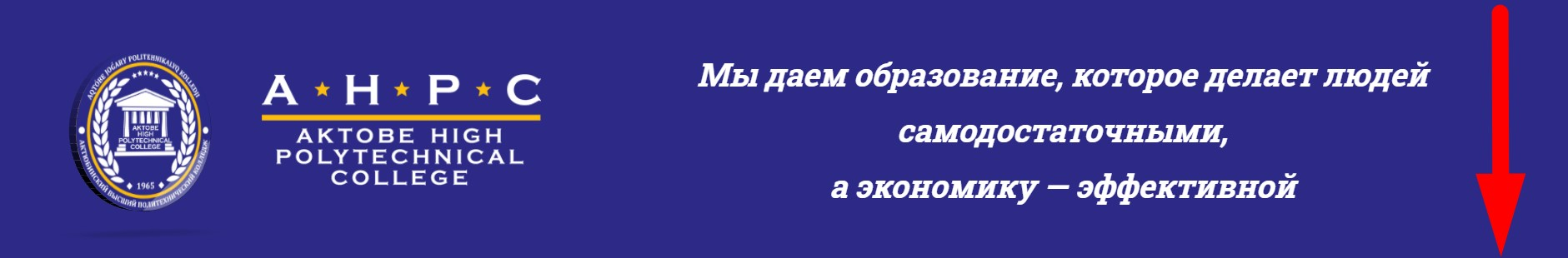 987654345678