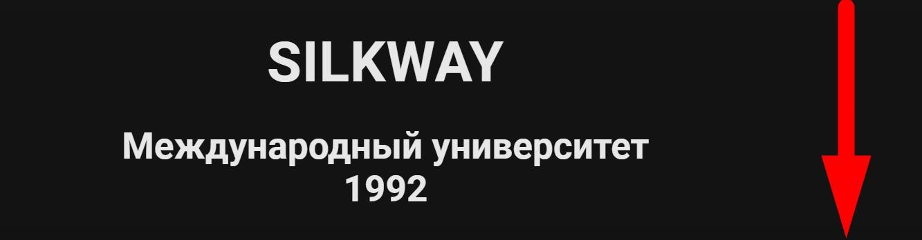 543535